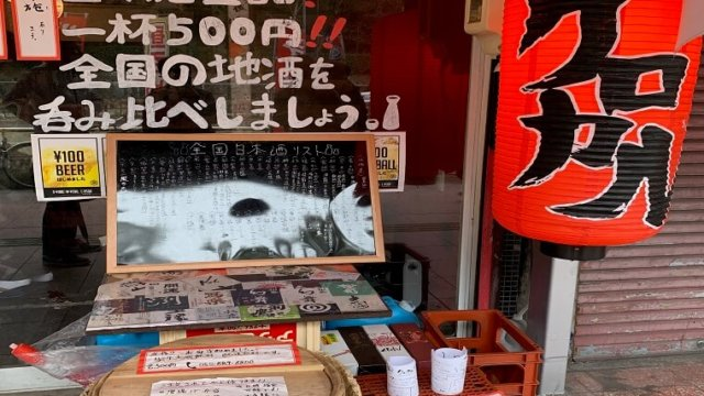 神宮駅前『大衆酒場クロカル』に昼から行ってみた!