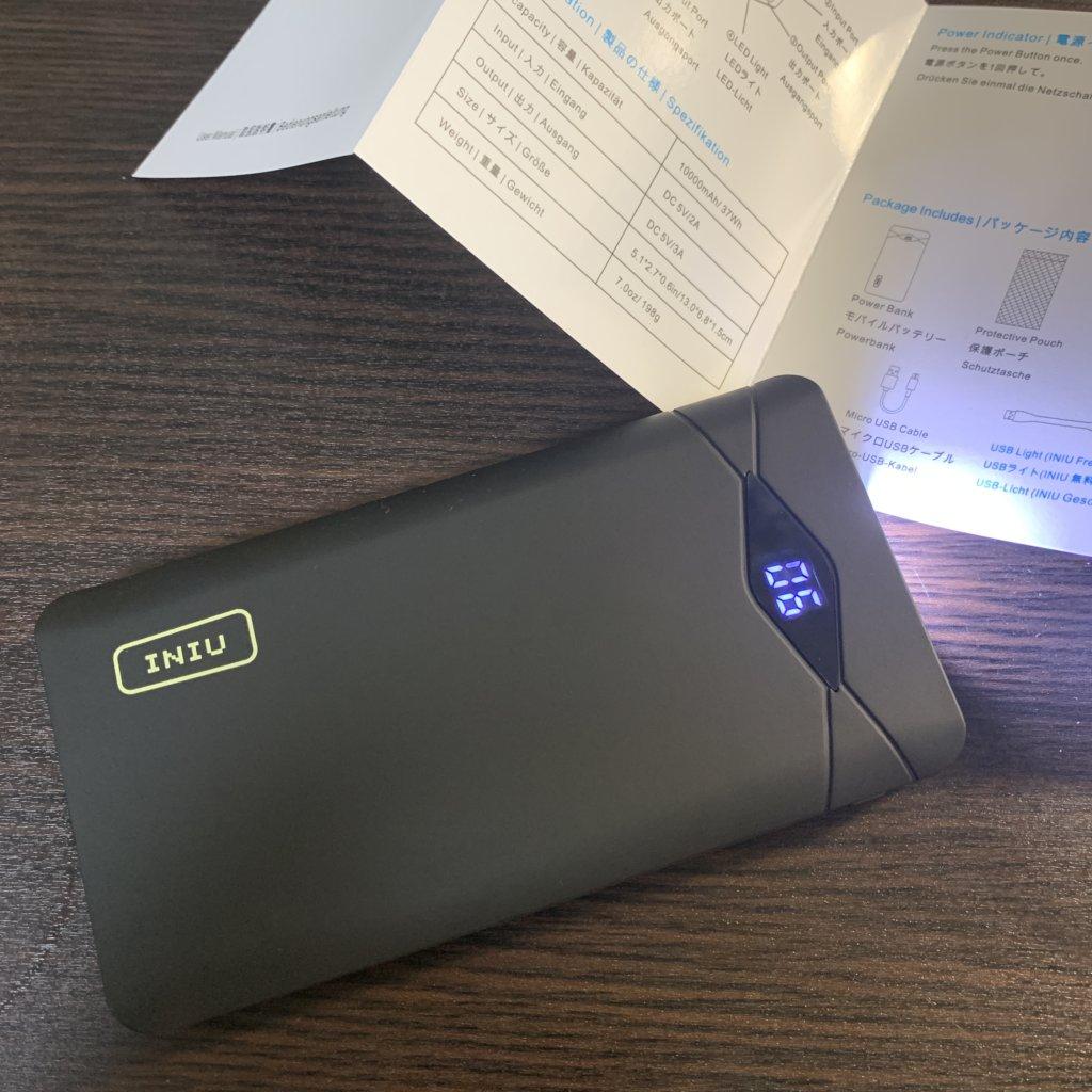 モバイルバッテリーINIU