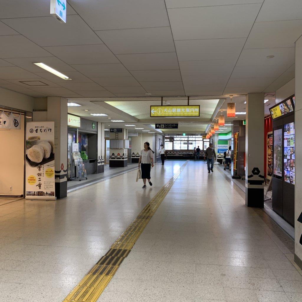 犬山駅ナカ