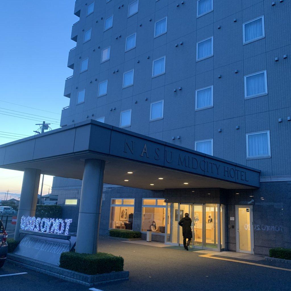 那須ミッドホテル
