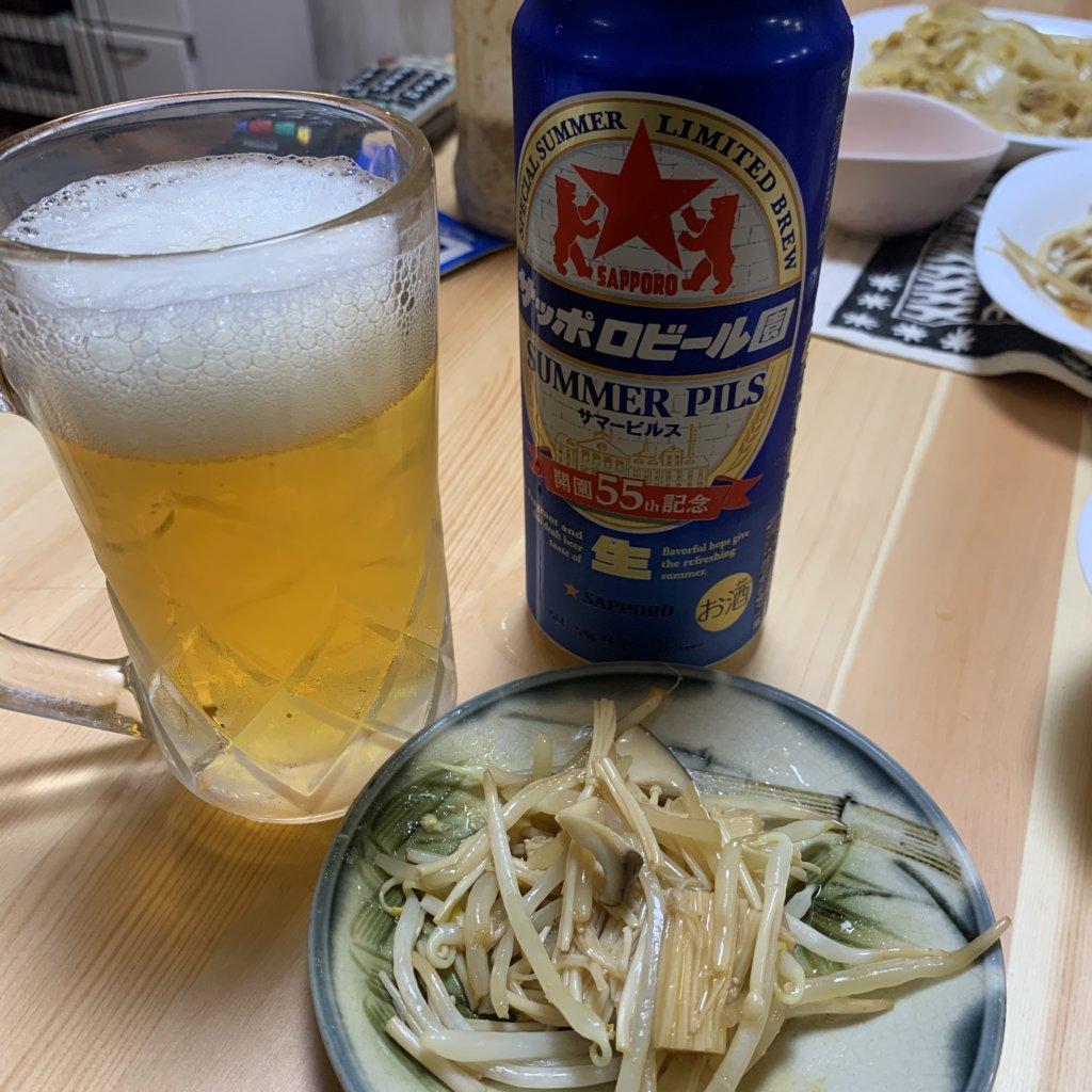 サッポロビールの株主優待