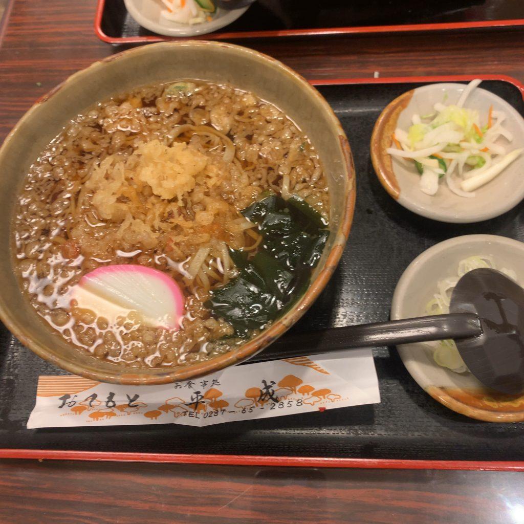 お食事処『平成』の蕎麦
