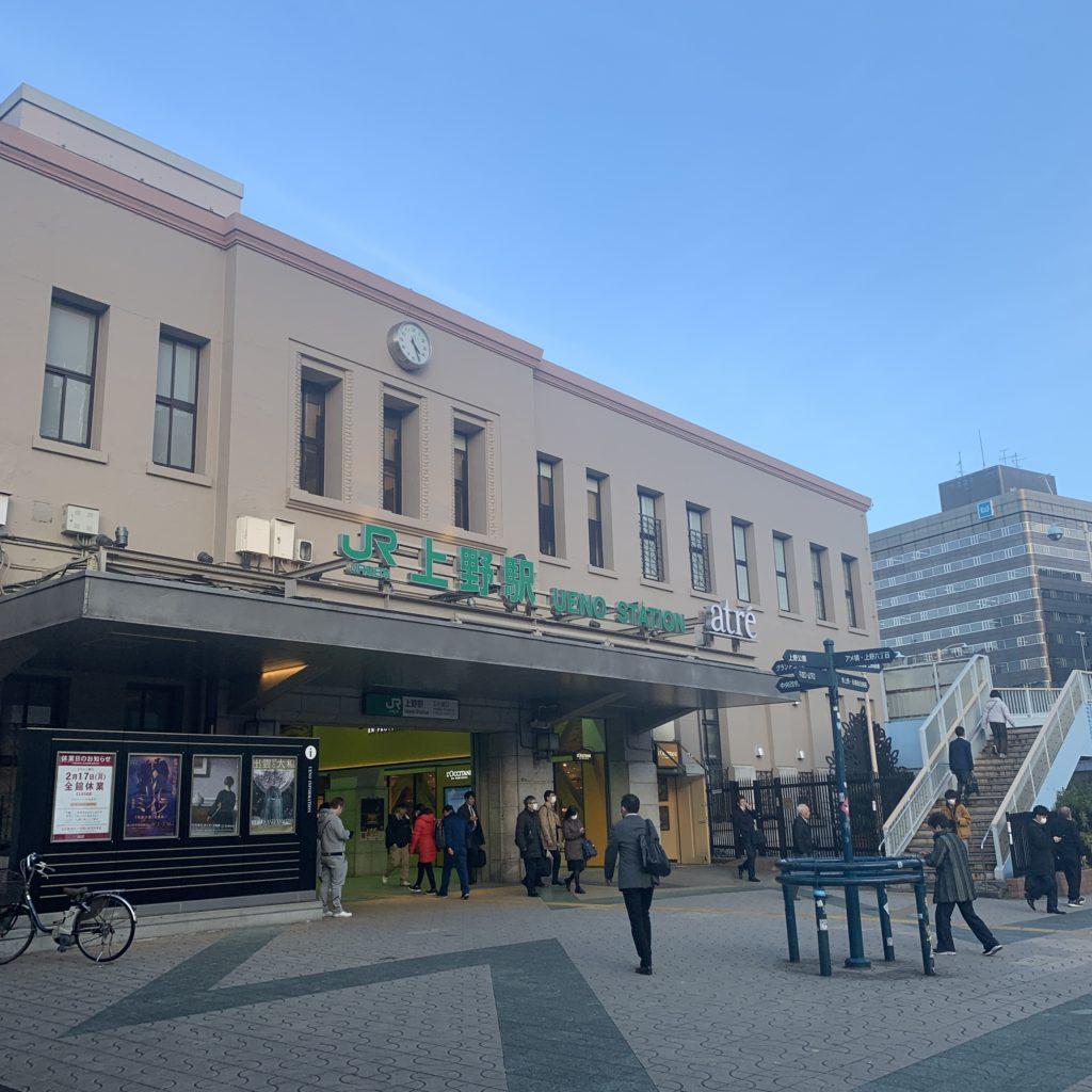 上野駅正面写真