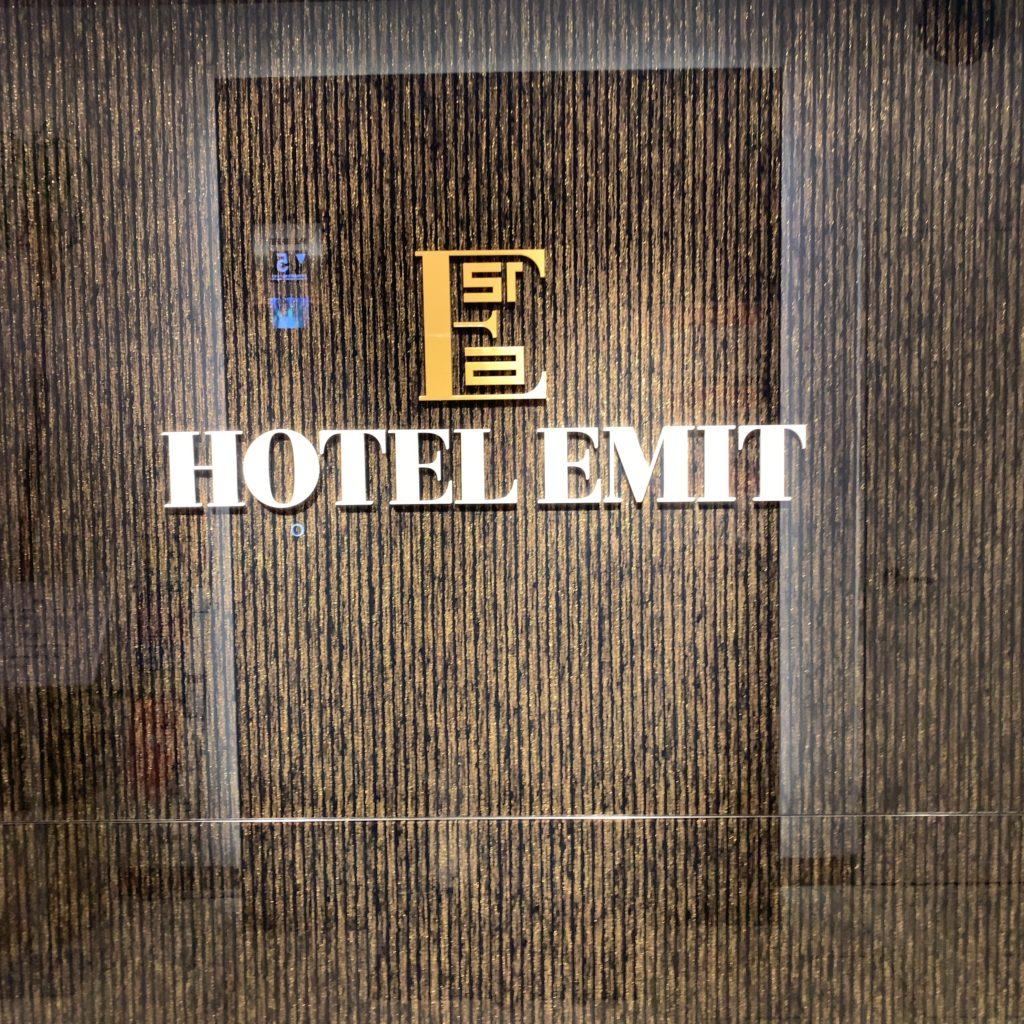『HOTEL EMIT UENO(ホテルエミット上野)』フロント