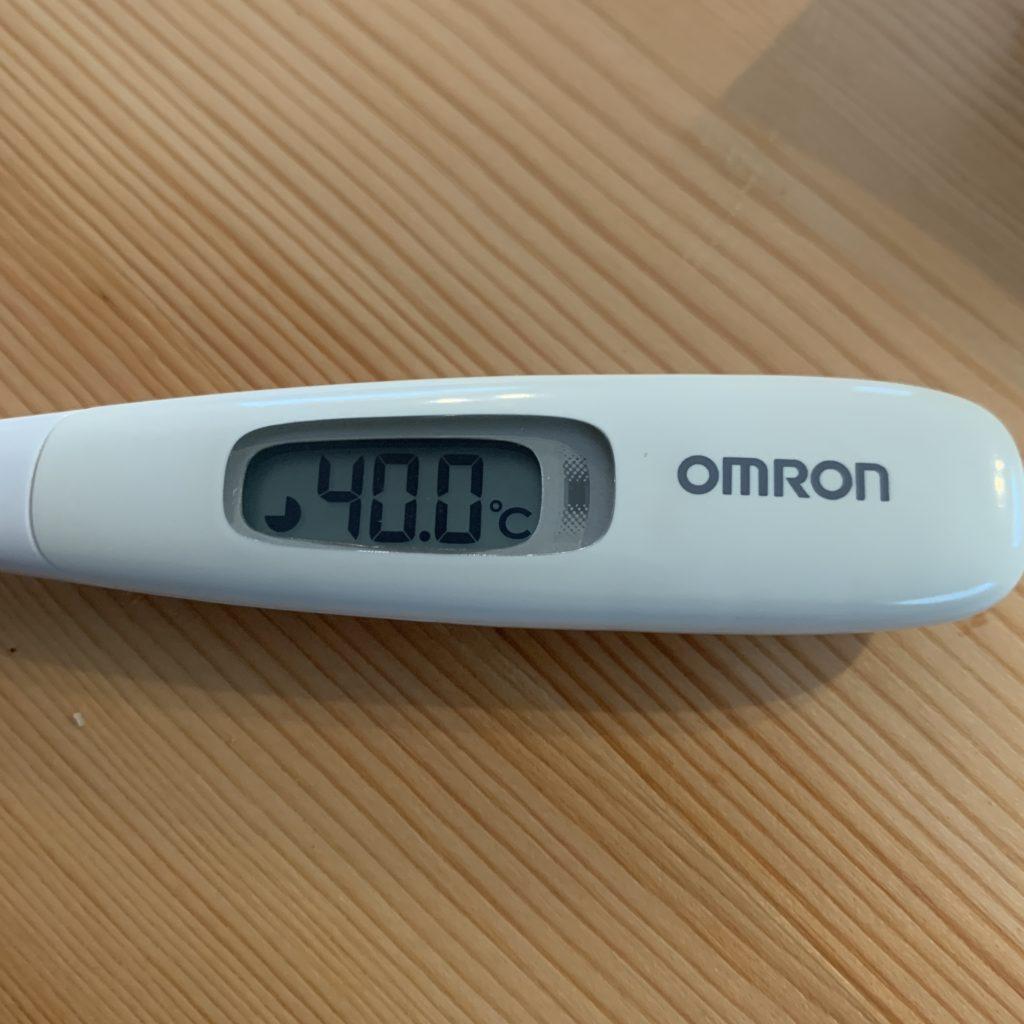 40度の高熱